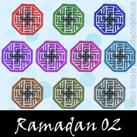 Free Ramadan SnagIt Stamps, Scrapbooking Printables Download