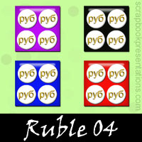 Free Ruble SnagIt Stamps, Scrapbooking Printables Download