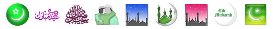 Free Eid-ul-Fitr SnagIt Stamps, Scrapbooking Printables Download